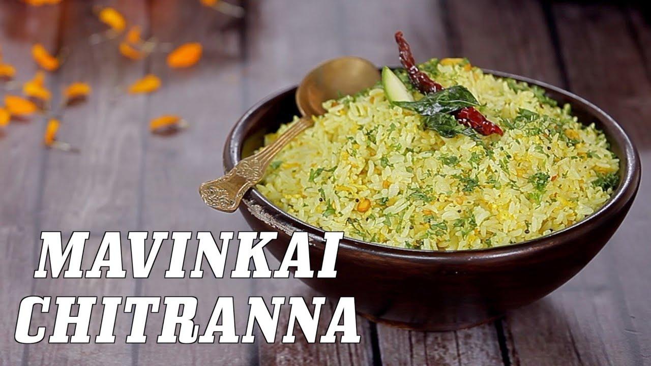 Cake Recipe In Kannada Video: Mavinkai Chitranna Recipe In Kannada
